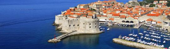 Jednostavna (bagatelna) nabava i E-nabava Dubrovnik